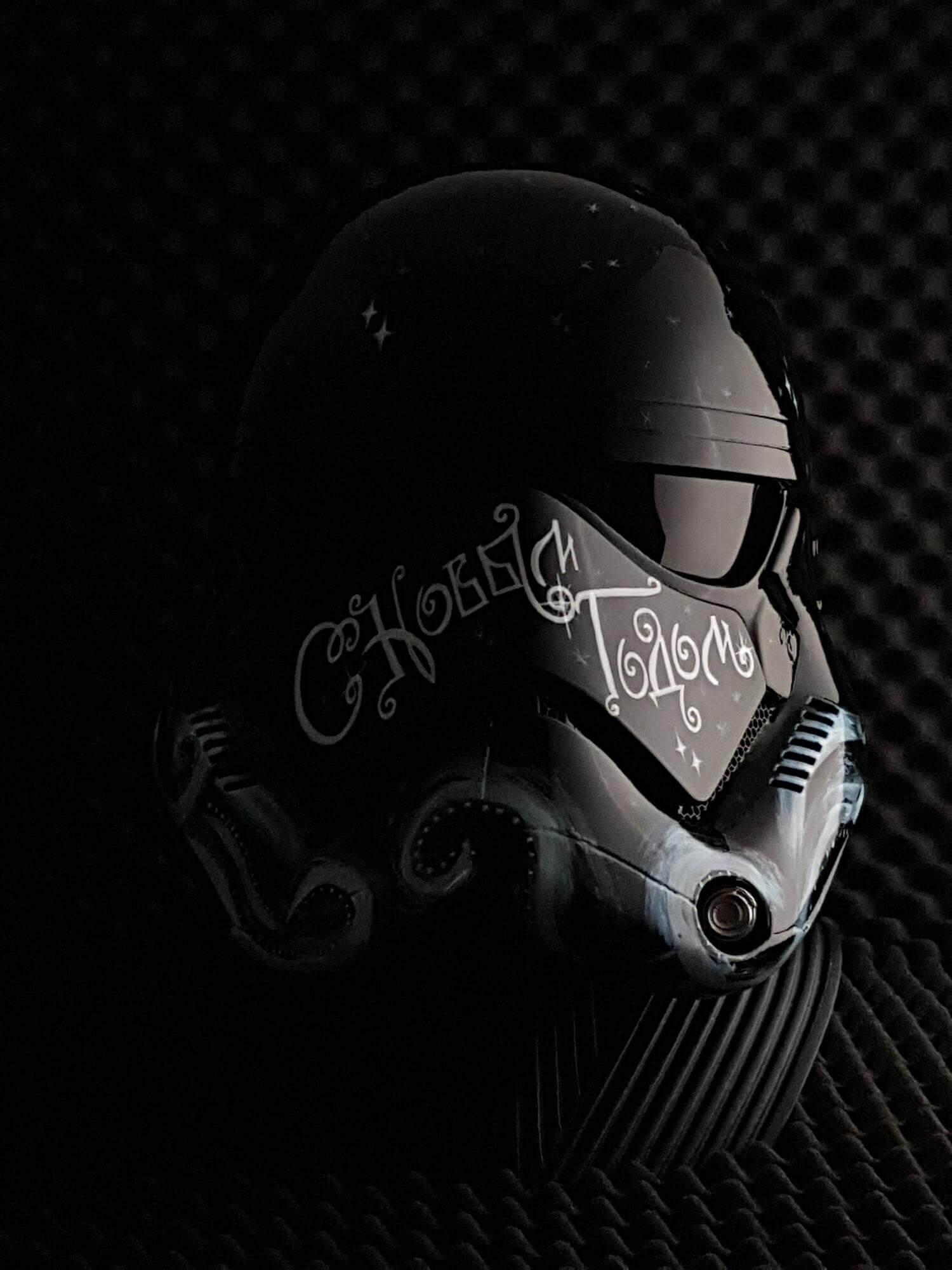 Kremlin - Art Project - Stormtrooper Helmet